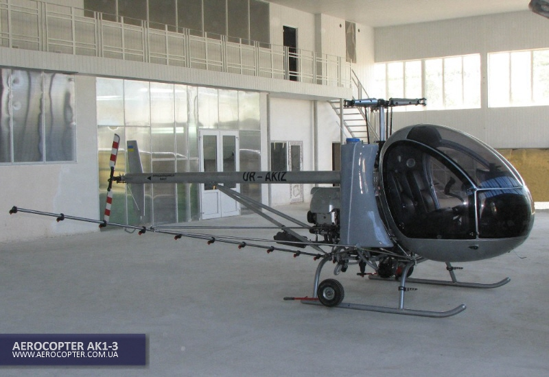 AK1-3 helicopter crop spraying system